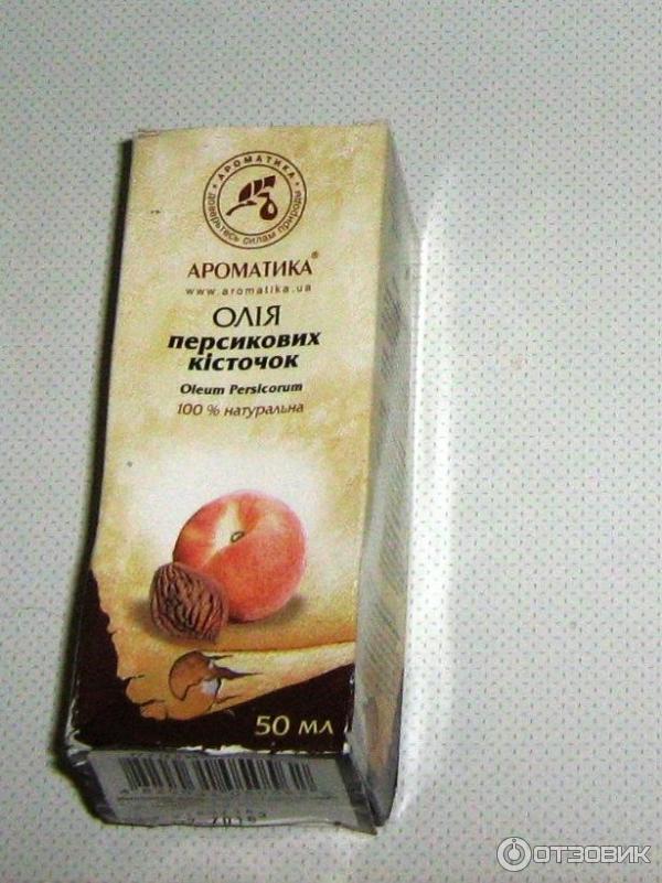 Само персиковое дерево от дерева миндаля отличается только плодами.