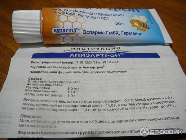 унгапивен апизартрен и контрактура суставов