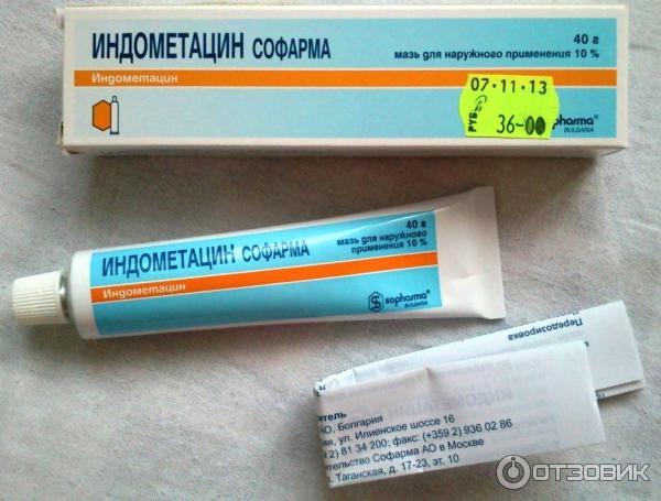 как принимать индометацин при болях в суставах
