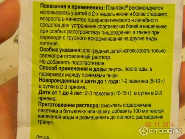 Хомбиотензин Инструкция Отзывы