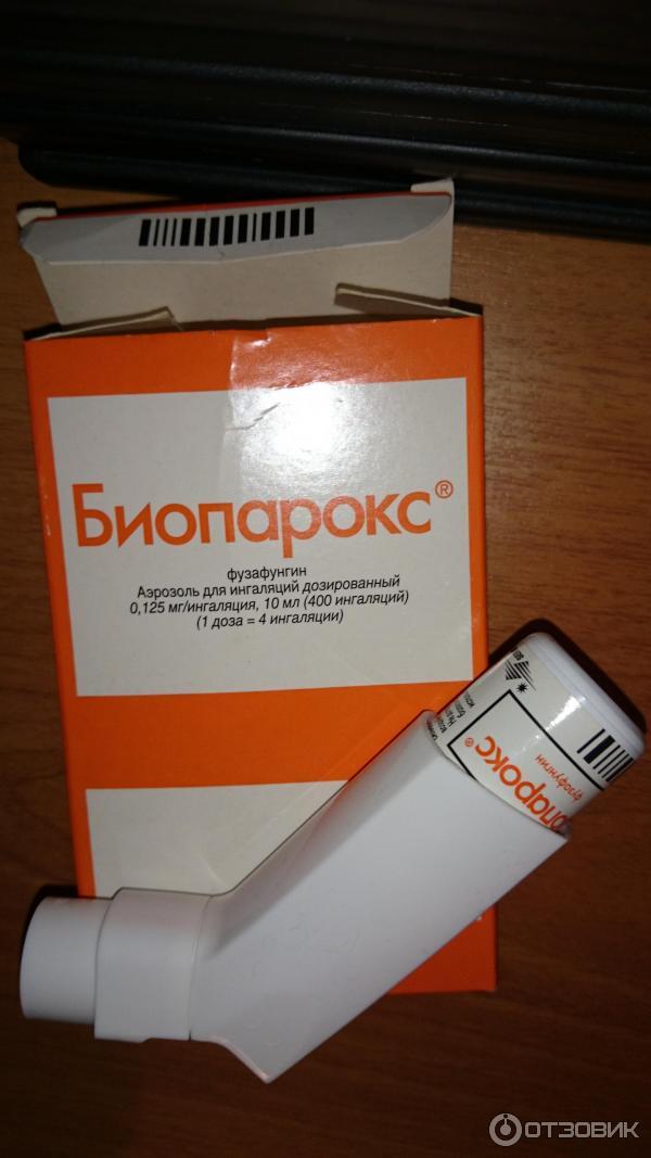 Антибиотик для ингаляций при беременности