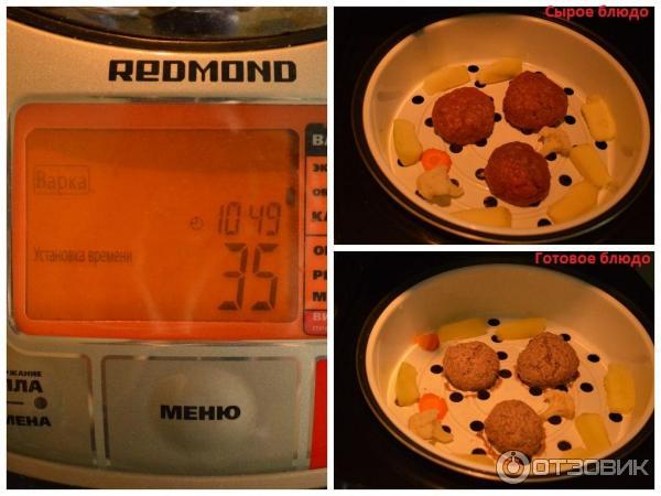 Блюда в мультиварке редмонд 4502 рецепты простые и вкусные 82