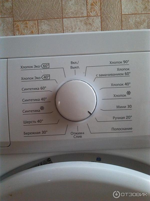 Стиральная машина зависает на отжиме полоскании или