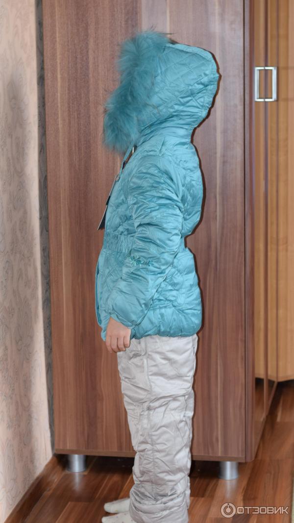 Верхняя Одежда Bilemi