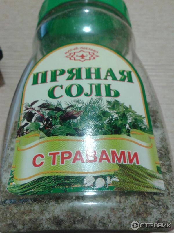 Соль с травами