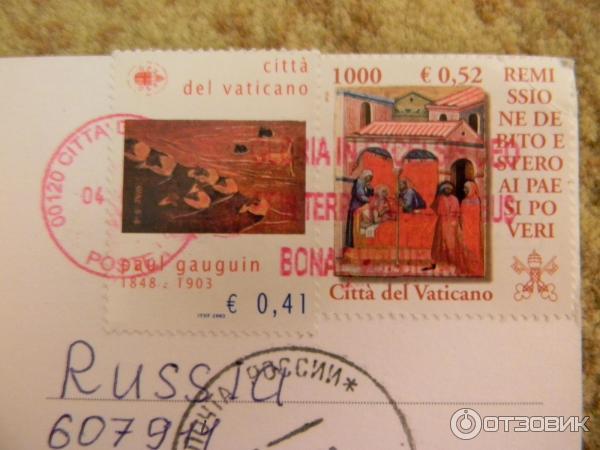 Сколько идет открытка из ватикана в россию 29