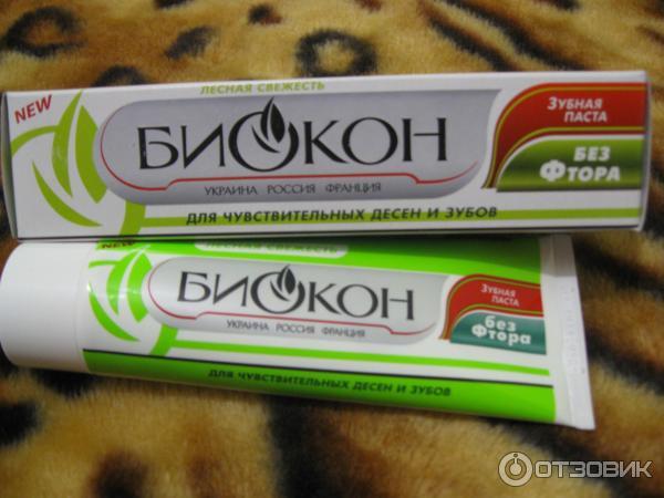 Зубная паста для чувствительных зубов без фтора
