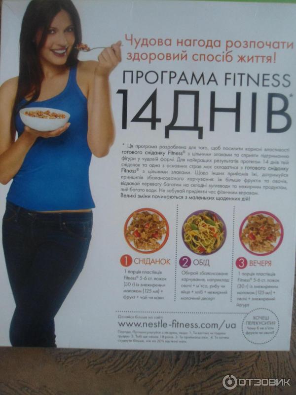 Брынза калорийность при похудении