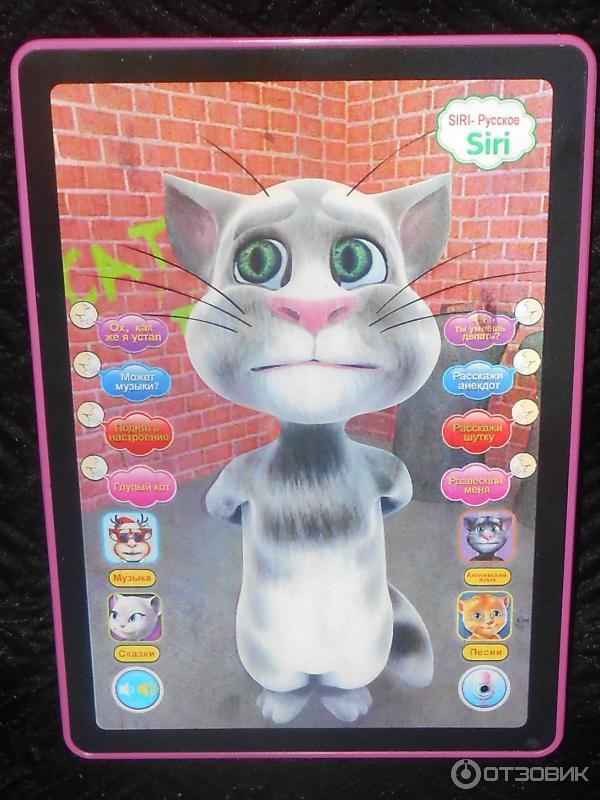 мультики кот том:
