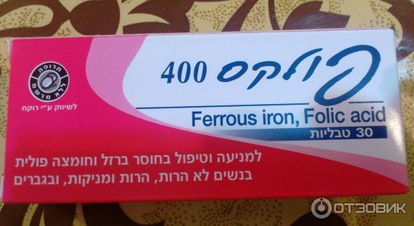 Фолекс 400 таблетки инструкция по применению