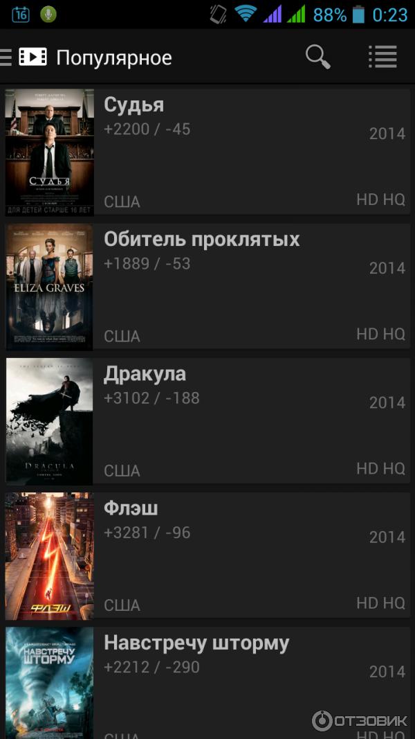 Программу fs videobox на андроид