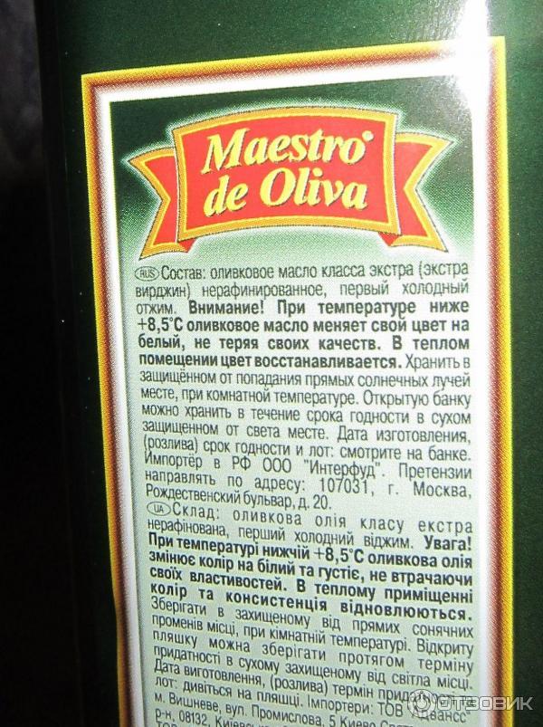 Стихи к подарку оливки 99