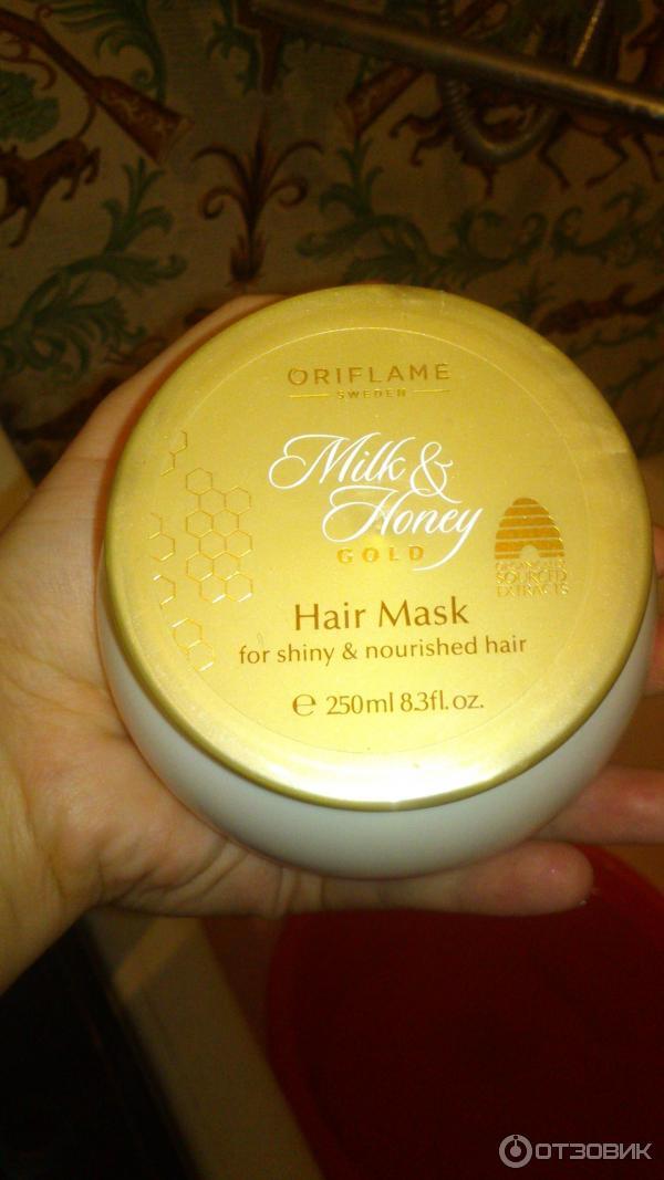 Отзывы маска для волос молоко и мед орифлейм