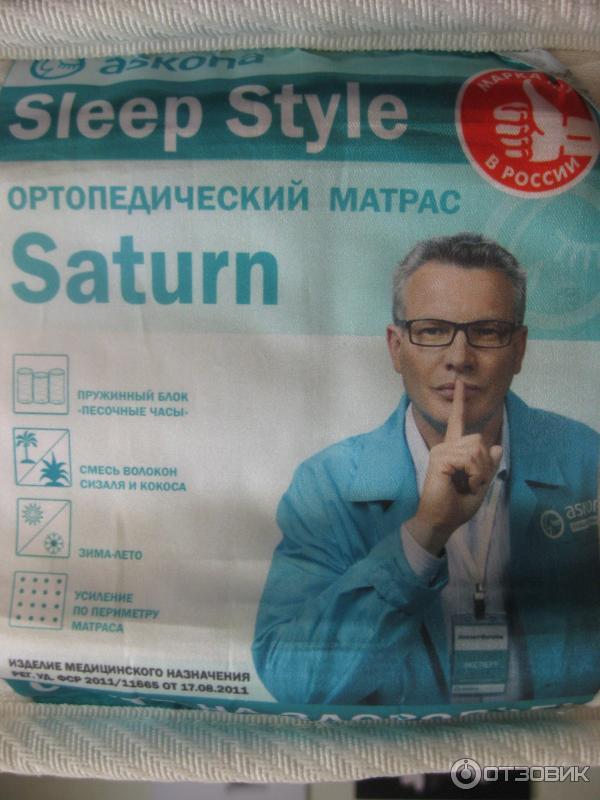 chehol-na-matras-askona-protect-a-bed-terry