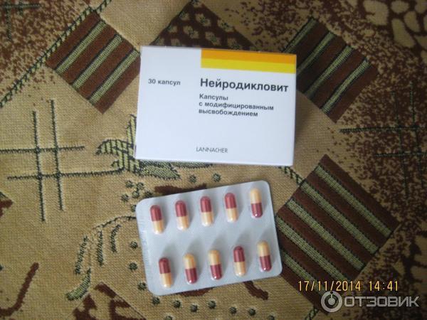 побочные действия лекарств на суставы