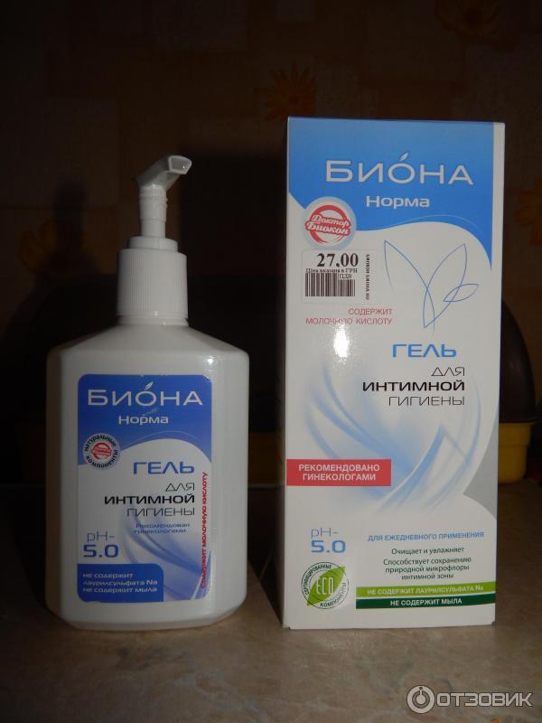 lechebnoe-sredstvo-dlya-intimnoy-gigieni