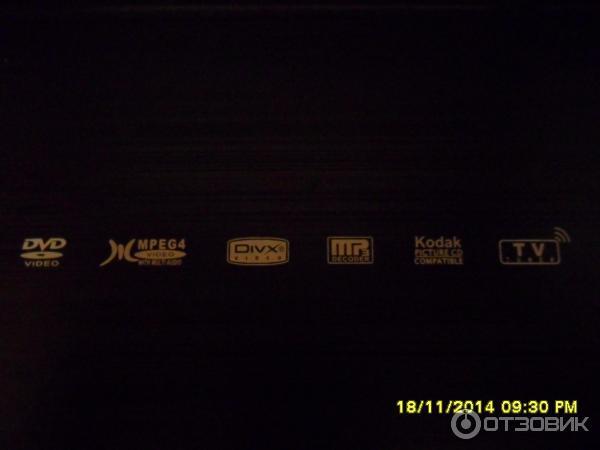 Портативный DVD-плеер Supra SDTV-923UT фото