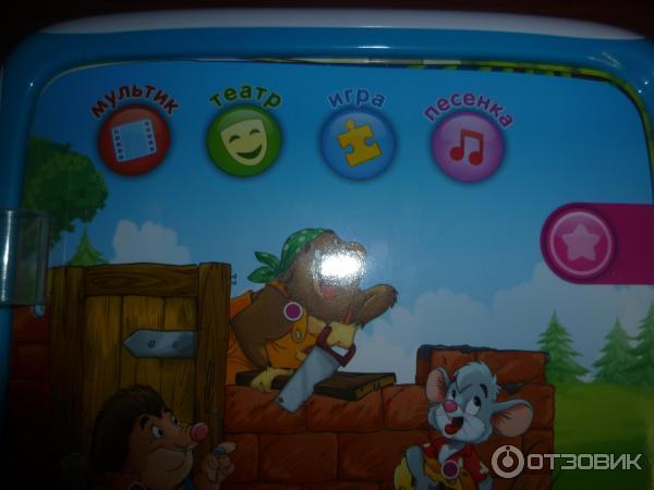 мультик для ребенка до года: