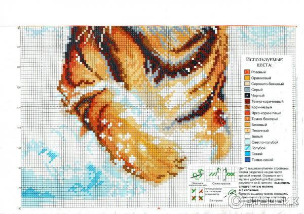 Вышивка тигр искусница