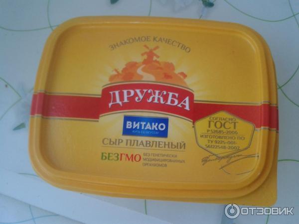Сыр плавленный своими руками