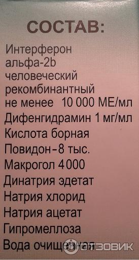 Простата у мужчин лечение таблетки украина