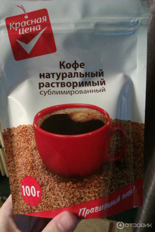вреден ли растворимый кофе надевается