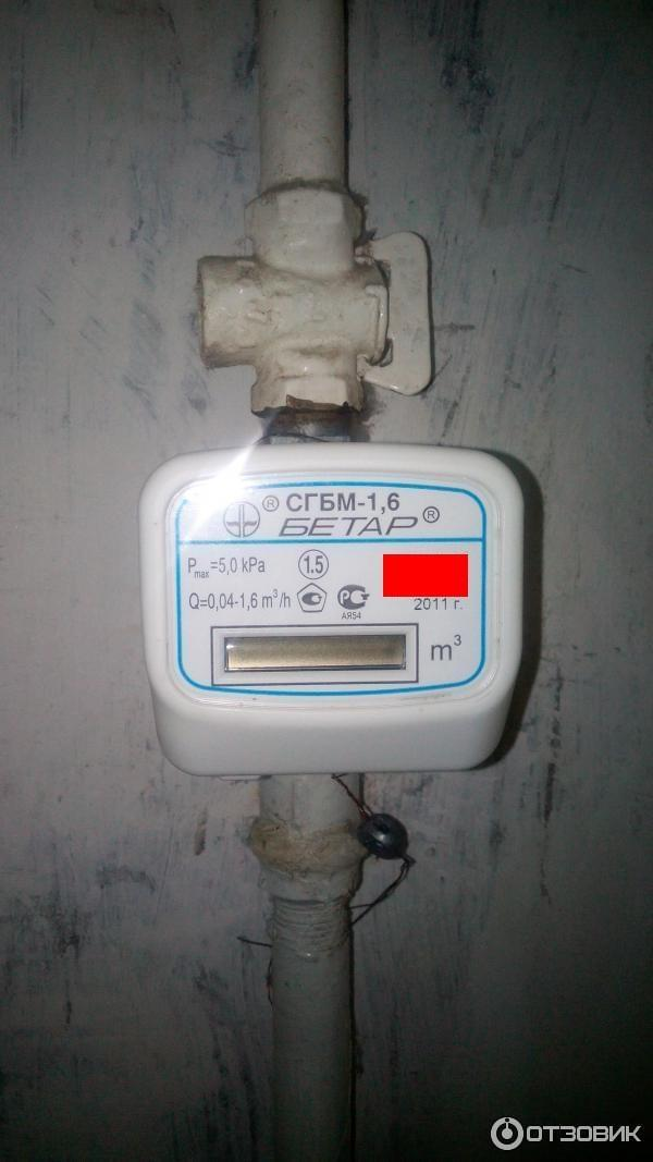 Батарейка Бетар СГБМ 1,6