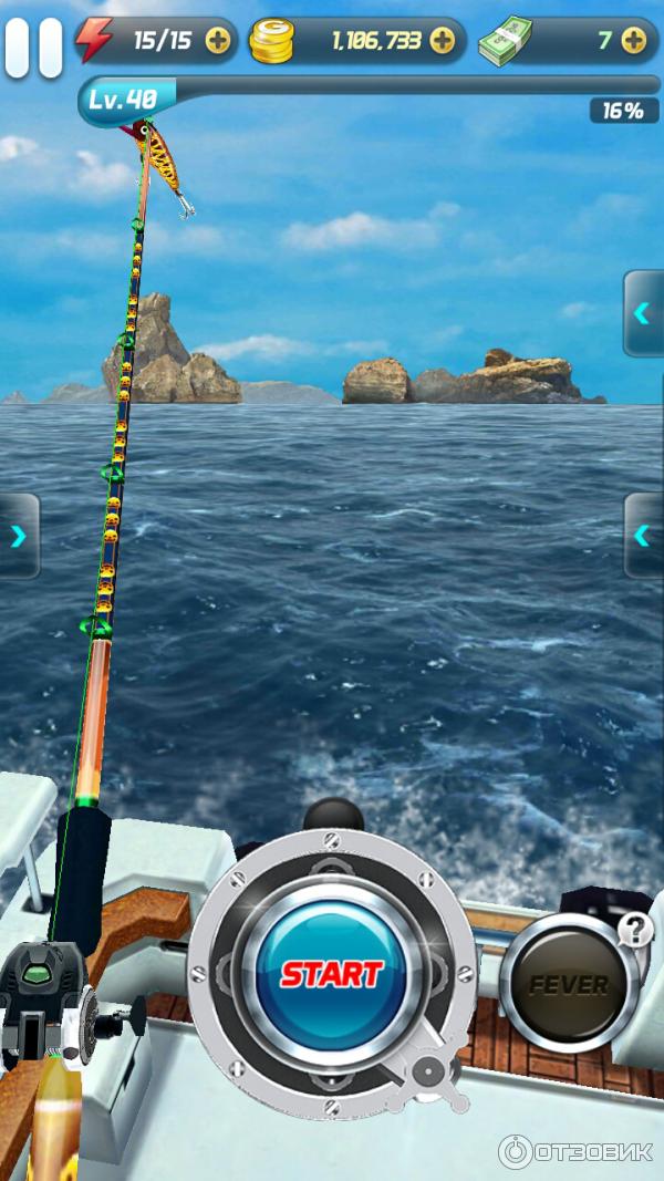 играть в улетный клев рыбалка в 3d