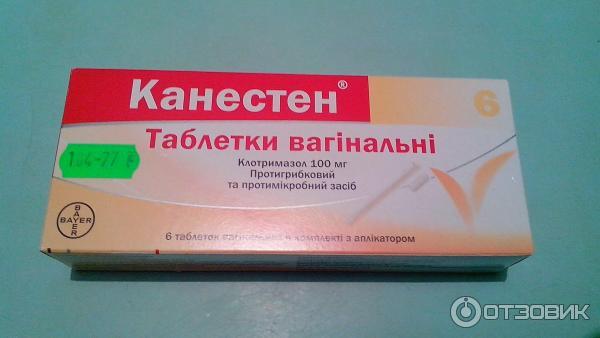 Отзыв о Противогрибковое средство Bayer-Bayer Canesten Эффективное средство при молочнице