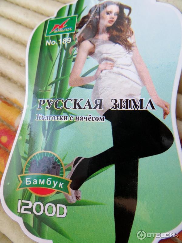 russkaya-v-kolgotki-foto-zhestkoe-porno-gospozha-i-rab