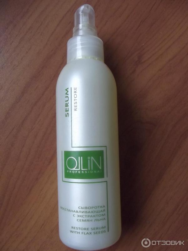 Маска для волос с 5 витаминами