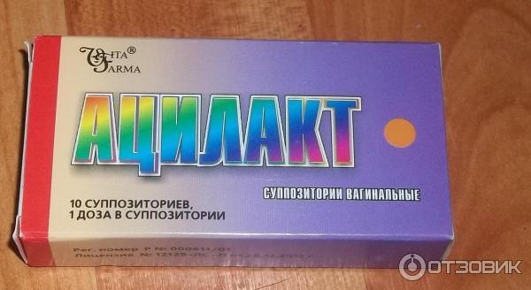 vaginalnaya-svecha-chto-takoe