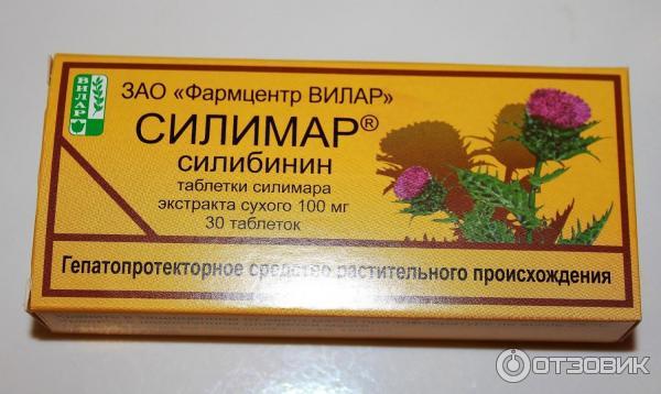 Силимар Таблетки Инструкция По Применению - фото 11