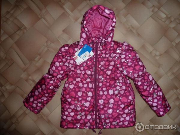 Куртка Futurino Купить В Интернет Магазине