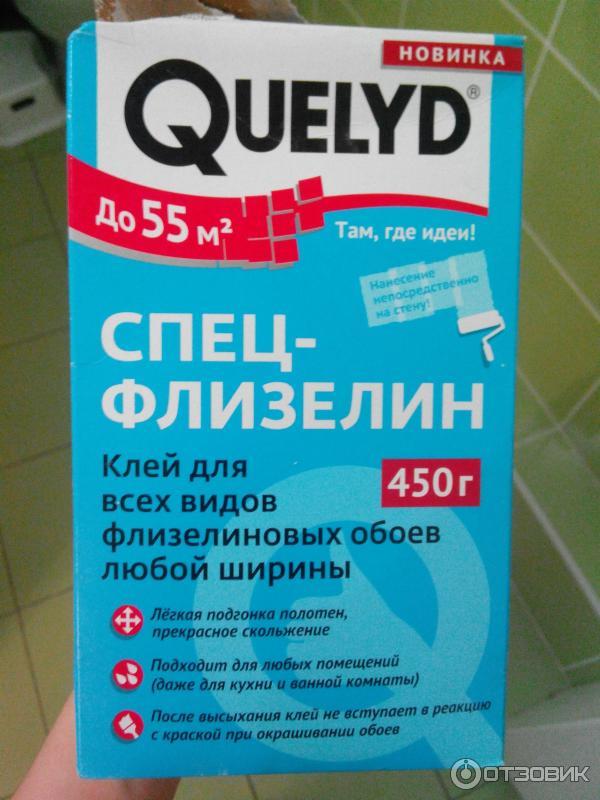 клей спец флизелин инструкция - фото 11