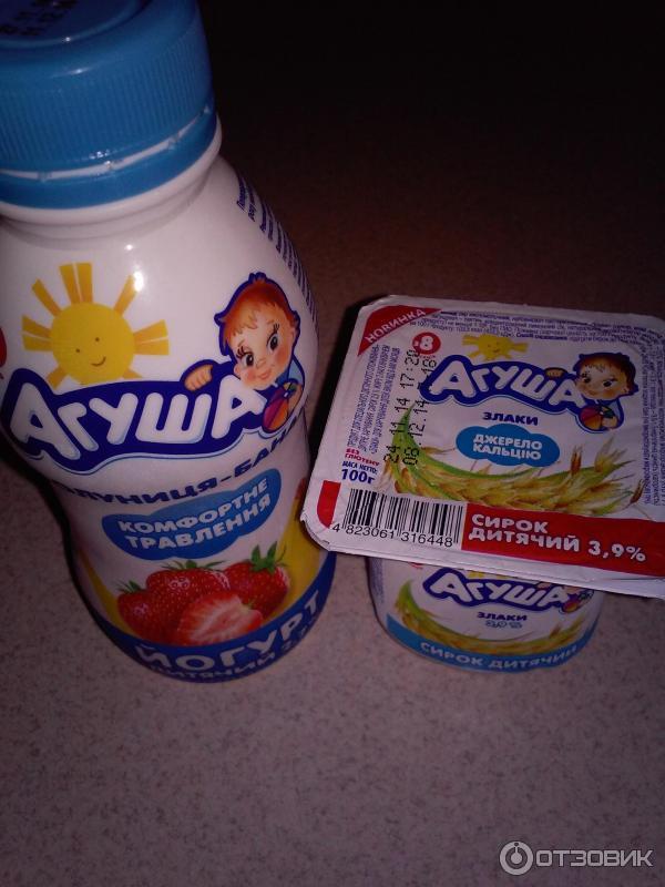кисломолочная фото продукта агуша