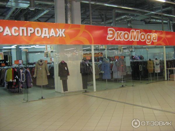 Распродажа Блузок Интернет Магазин В Нижнем Новгороде