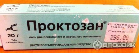 Медикамент следует хранить в тёмном и недоступном детям месте при комнатной температуре.