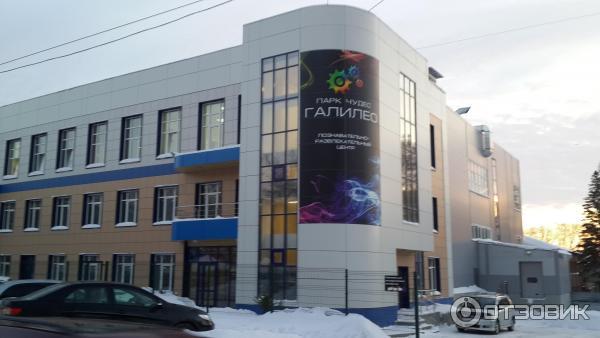 Центр виктория новосибирск официальный сайт