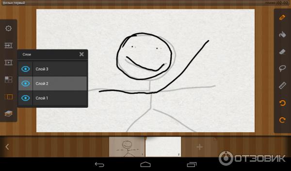 программа для создания анимации на андроид - фото 2
