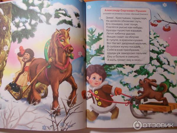 Эро фото на новогоднюю тему фото 189-544