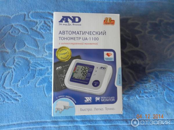 тонометр and ua 1100 инструкция