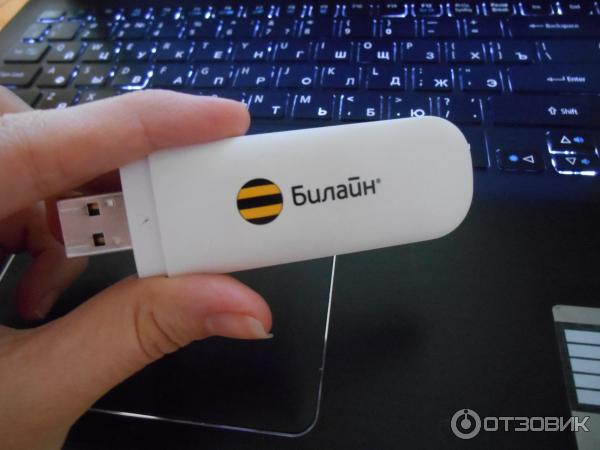 Как Установить Usb Модем На Samsung Gs3 Андроид