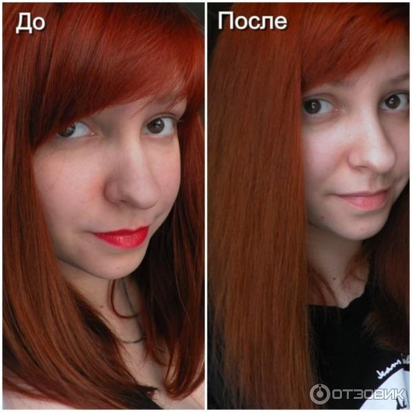 Хна для волос оттенки фото