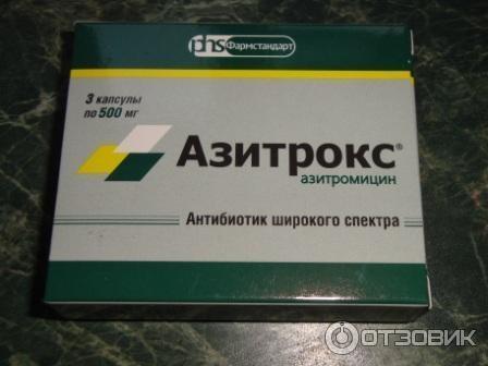 фуфайка антибиотик в уколах или в капсуле что лучше Это