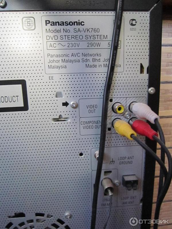 Panasonic-sa-vk760 Инструкция - фото 8