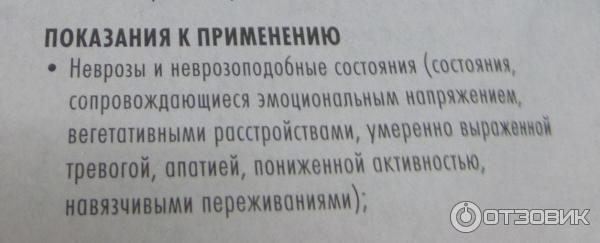 horoshee-snotvornoe-dlya-pozhilih-lyudey