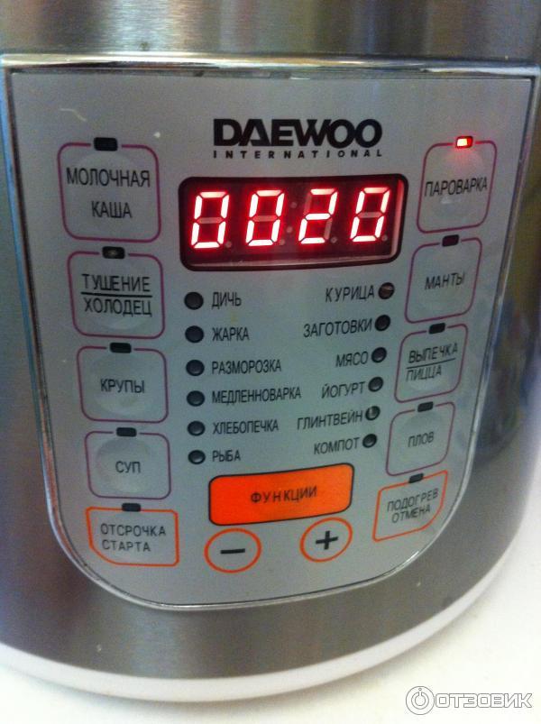 Отзыв о Мультиварка Daewoo DMC- 942 многофункциональная помошница