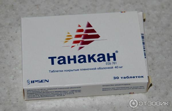 Танакан или винпоцетин что лучше