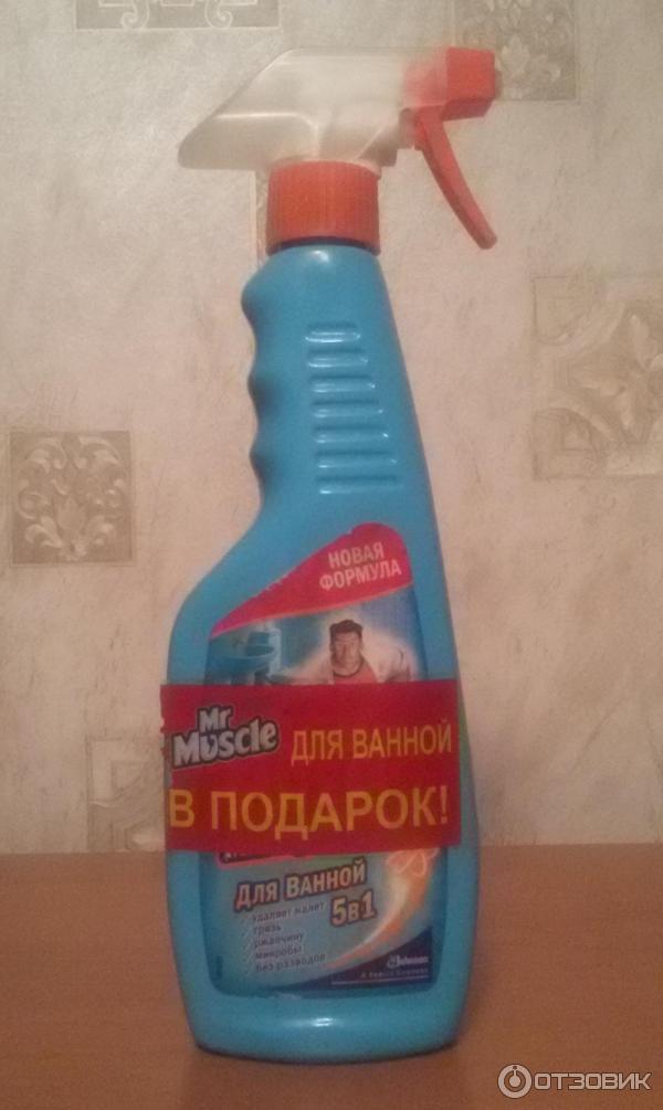 Мистер мускул для ванной отзывы